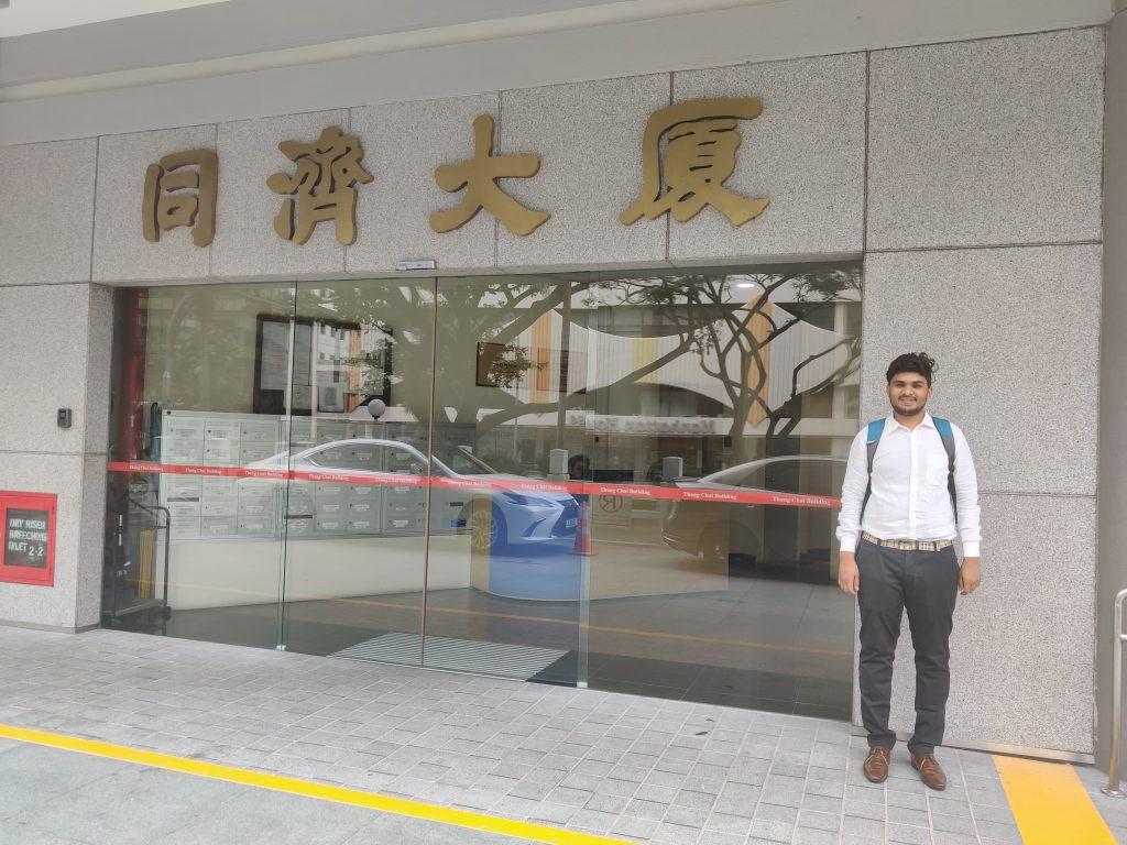 Internship in Singapore for Undergraduate Student